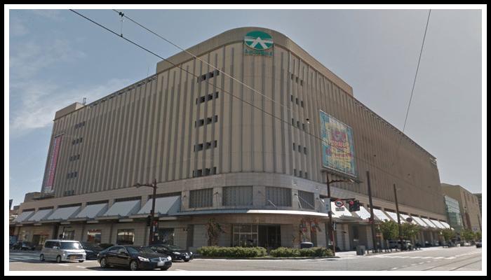 Daiwa 富山店