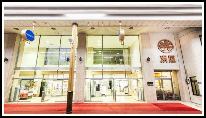 浜屋 長崎店
