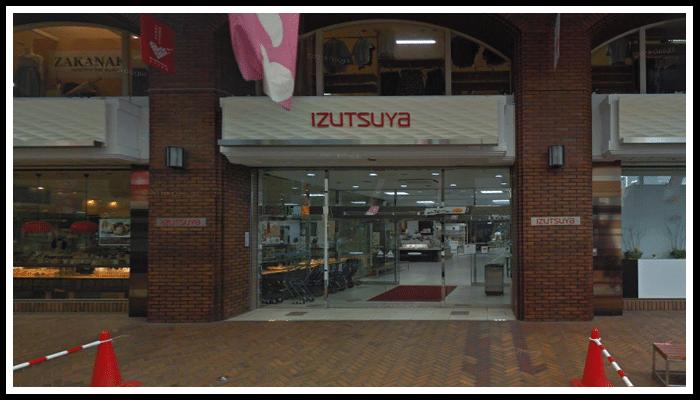 IZUTSUYA 山口店