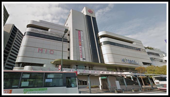 近鉄百貨店 和歌山店