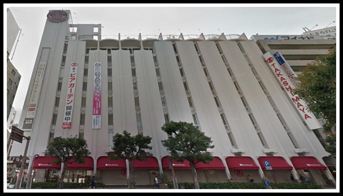 岡山高島屋