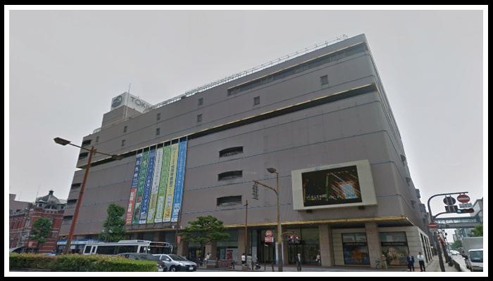 TOKIWA 本店